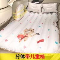 车载充气床吉利博越 帝豪GL GS汽车用品床垫中后排座SUV睡垫SN0144 ■小熊款升级床单面料 环保柔软