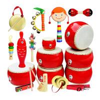 儿童玩具鼓打击乐器5-10寸牛皮鼓敲打鼓手敲鼓幼儿园小鼓