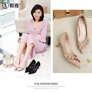【毅雅】2018春季新款优雅纯色荷叶边低跟鞋浅口酒杯跟单鞋中跟鞋子 YD8WM1818