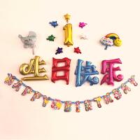 儿童生日派对 装饰布置party生日气球套餐中文生日快乐气球套装