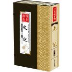 线装藏书馆-史记(文白对照,简体竖排,香墨印刷,大开本.全四卷)
