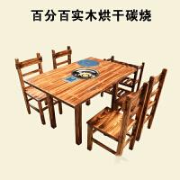 炭烧木火烧木火锅桌饭店实木餐桌椅长凳松木桌松木椅子靠背木椅
