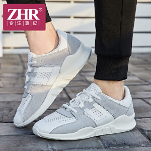 ZHR运动鞋男韩版百搭系带休闲鞋潮流透气圆头男鞋2018夏新品