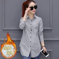 条纹中长款加绒衬衫女长袖2018秋装新款韩版纯棉保暖加厚打底衬衣 加绒