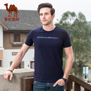 骆驼牌男装 2018夏季新款时尚青年休闲棉质字母印花圆领短袖T恤男