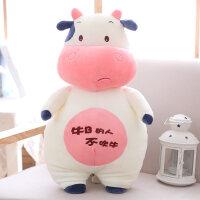 牛公仔毛绒玩具娃娃可爱睡觉抱枕长条枕女生孩大萌玩偶韩国搞怪