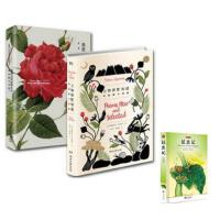 辛波斯卡诗选(万物静默如谜+我曾这样寂寞生活)全两册+(昆虫记) 精装纪念版[波]维斯拉瓦.辛波斯卡诗选 诗歌文学・诗