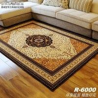 欧式客厅地毯沙发茶几地毯卧室床边毯榻榻米满铺地毯地垫家用定制