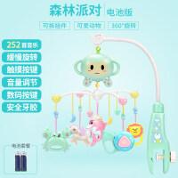 男孩婴儿床铃音乐旋转床头摇铃0-3-6-12个月挂件宝宝风铃玩具男孩女孩早教 育儿