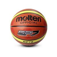 Molten/摩腾 篮球 BGPX79-SH PU材质 丁基内胆 12块拼接 室内外用球
