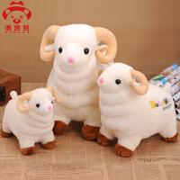 绵羊公仔棉柔布艺可爱娃娃送人女生生日礼物摆件小羊毛绒玩具