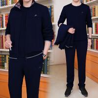 20180412165847410中老年运动服套装男秋冬季爸爸套装休闲三件套中年大码男士运动装
