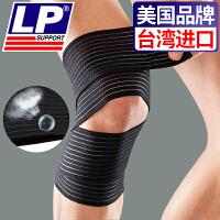 LP护膝LP631运动护具 弹性缠绕式自粘绷带护漆拉伤篮球羽毛球透气