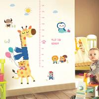 田园乡村可爱卡通长颈鹿宝宝量身高墙贴儿童房可移除贴画墙壁贴纸