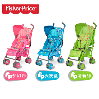 FisherPrice费雪 婴儿伞车轻便携可躺可坐折叠避震宝宝儿童手推车