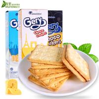 印尼进口Gery芝莉芝士奶酪味夹心饼干200g*3盒早餐酥性饼干零食品