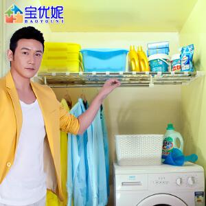 宝优妮 卫生间收纳分层架厕所不锈钢洗衣机置物架免打孔浴室脸盆架
