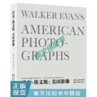 【二手旧书9成新】沃克埃文斯:美国影像沃克・埃文斯 著,王文珏 译9787551407007浙江摄影出版社