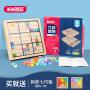 【米米智玩】九宫格木制数独游戏棋小学生教具儿童益智力玩具数字棋