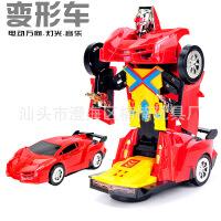 儿童玩具车模型万向变型机器人 电动变形车灯光音乐汽车生日礼物