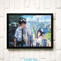 新海诚你的名字电影海报挂画日本动漫装饰画卡通小孩儿童房墙壁画 43*63 单价 白色画框