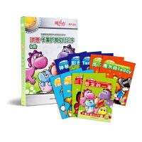 洪恩子集扩展幼儿识字初阶图书故事阅读儿童益智早教有声教材2-7岁(不含点读笔)