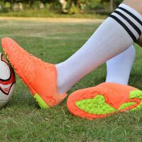 足球鞋儿童碎长钉踢足球的鞋子男女童中小学生比赛训练鞋