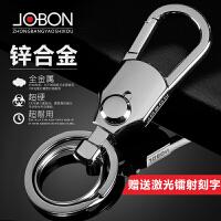 汽车钥匙扣男腰式圈遥锁匙链情侣挂件环定制简约创意个性礼品
