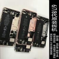 �O果6代6S后�w�成原�b手�C��iphone6代/6splus后��7代外��8P中框