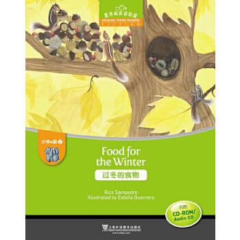 《大全林英语抄报级别e小学2:过冬的小学(附光手阅读黑布食物图片