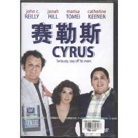 (泰盛文化)赛勒斯DVD( 货号:15121101180)
