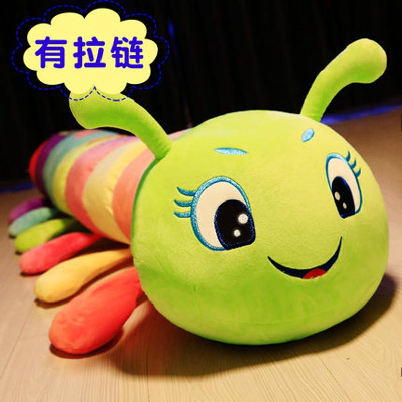 儿童玩具大号长条抱枕可爱毛毛虫毛绒公仔布娃娃睡觉抱枕女孩玩偶
