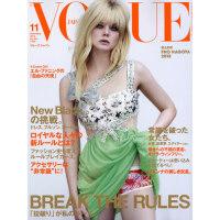 [现货]进口日文 时尚杂志 VOGUE JAPAN(ヴォ�`グジャパン) 2018年11月号
