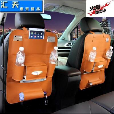 新款收纳袋 汽车椅背袋 汽车皮革置物袋 多功能置物袋【包邮--新品上架】
