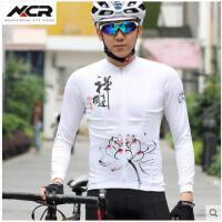 花纹时尚开衫立领唯美骑行服长袖男款山地车上衣自行车装备