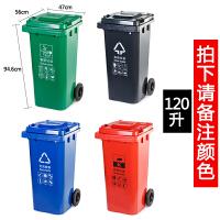 垃圾分类垃圾桶可回收垃圾其他有害垃圾户外环卫室内大号垃圾箱