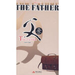 父亲,徐新军,现代出版社有限公司9787802444287