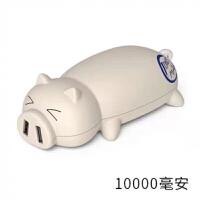 10000毫安充电宝可爱卡通创意小猪便携迷你通用移动电源 萌萌猪充电宝白色