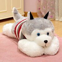 可爱哈士奇毛绒玩具毛衣趴趴狗大号抱枕公仔布娃娃靠垫圣诞节礼物