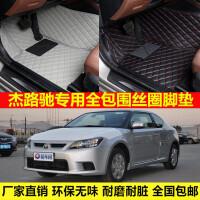 丰田杰路驰车专用环保无味防水耐脏易洗超纤皮全包围丝圈汽车脚垫