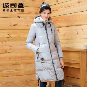 波司登(BOSIDENG)羽绒服女 冬季纯色连帽时尚加长加厚保暖中长款羽绒服