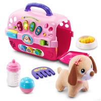 儿童贝贝狗宠物箱 男孩女孩过家家发声玩具 仿真动物小狗狗带语音 贝贝狗宠物箱