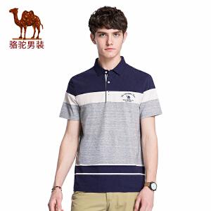 骆驼男装 2018年夏季新款男青年商务休闲条纹上衣 时尚微弹POLO衫
