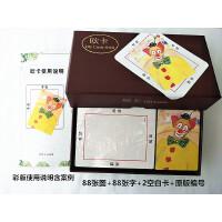 19正版简繁体中文OH卡欧卡牌心灵图卡oh卡牌心理教程Cards潜意识投射卡心理疗愈含全彩说明书