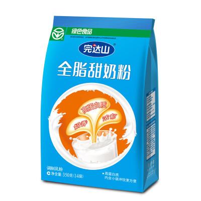 完达山全脂甜奶粉350G成人奶粉完达山官方旗舰店,5件8折,满150元包邮。
