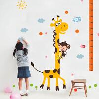 宜美贴 动物身高尺 儿童房卧室背景墙面卡通可爱装饰墙贴