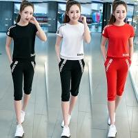 运动服套装女夏季2018新款韩版时尚修身短袖T恤七分裤休闲两件套