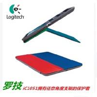 Logitech/罗技 IC1051 任意角度支架保护套 For苹果Ipad Air2 多色可选 全新盒装行货