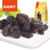 良品铺子黑加仑葡萄干250g/袋新疆特产无籽葡萄干休闲小零食果干蜜饯