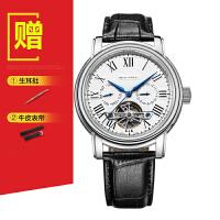 海鸥手表男士手表 时尚休闲真皮带防水镂空自动机械表男表D819.624